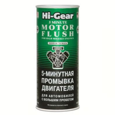 Hi-Gear HG2204 5-минутная промывка двигателя автомобилей с большим пробегом 444мл