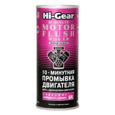 Hi-Gear HG2214 10-минутная промывка двигателя с ER 444мл