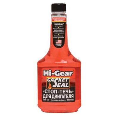 Hi-Gear HG2231 «Стоп-течь» для двигателя 355мл
