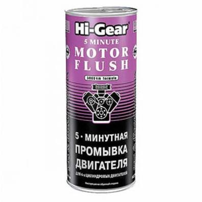 Hi-Gear HG2205 / HG2209 5-Минутная промывка двигателя серия «5000 км formula», объем 887мл