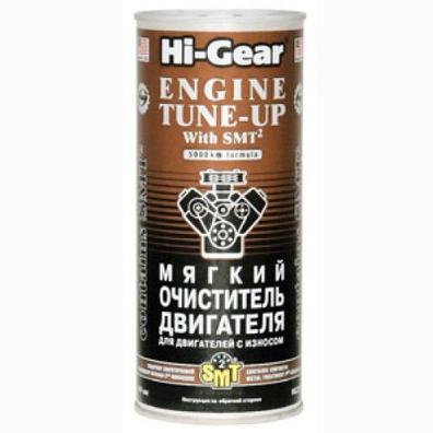 Hi-Gear HG2206 Мягкий очиститель двигателяля с SMT 444мл