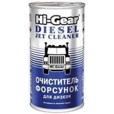 Hi-Gear HG3415 Очиститель форсунок для дизеля 295мл