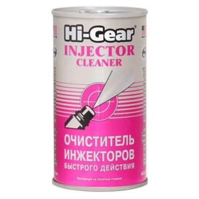 Hi-Gear HG3215 / HG3216 Очиститель инжекторов быстрого действия 325мл