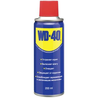 WD-40 Универсальная смазка-консервант аэрозоль 200мл.